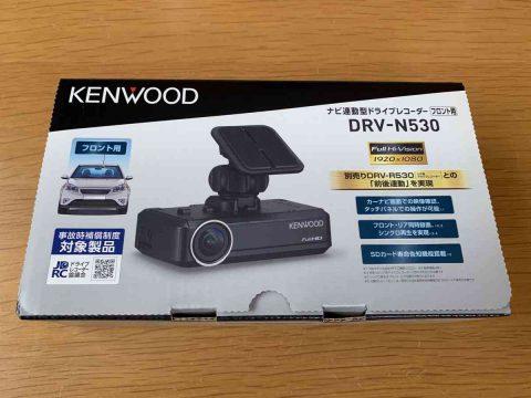 ドライブレコーダー DRV-N530 パッケージ