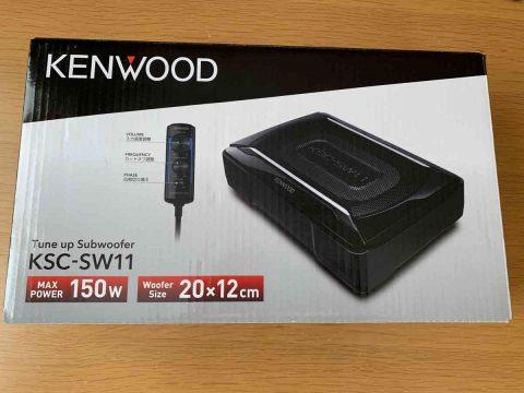 ケンウッド製サブウーハーKSC-SW11 パッケージ